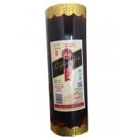 53度1斤装竹筒三花酒(桂花酒)