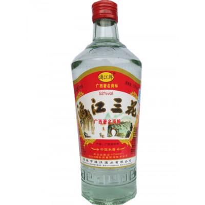 52度漓江三花酒(高三)